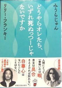 miurajun-riry (2)