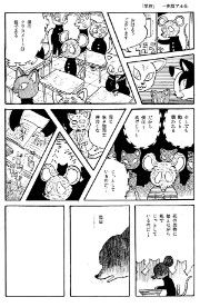 kyounomanga-gakkou (1)