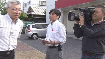 sayonaraTV3
