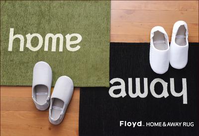 home&away