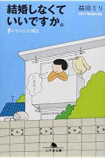 su-chan2