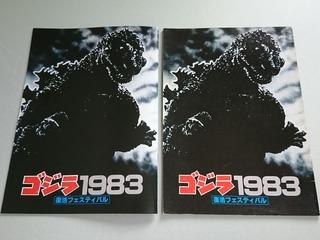 DSC_1981