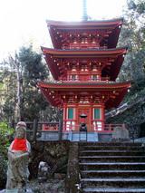 青龍寺  朱色の三重の塔が色鮮やかです
