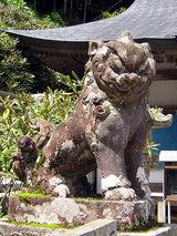 横峰寺 お寺なのに宇宙人の様な狛犬が迎えてくれる