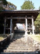大日寺 重厚な山門がお遍路を迎え入れてくれます