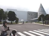 地学散歩・関川  愛媛県総合科学博物館に集合です