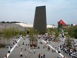 愛・地球博  日本ゾーンの大地の塔と長久手日本館
