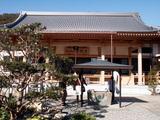 雪蹊寺  ガイドブックの写真と全然違うコンクリート建築の新しい本堂