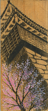 第16回かまぼこ板の絵展覧会「武士の心ー櫻」