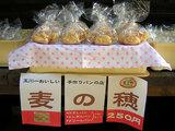 「麦の穂」58番仙遊寺出張販売