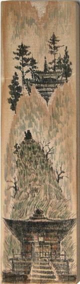 第12回全国「かまぼこ板の絵」展覧会 出品 「空海の住む山」