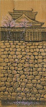 第16回かまぼこ板の絵展覧会「天守の櫻」