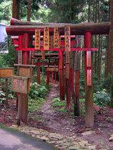 横峰寺 山道途中にある横峰寺の氏神「妻白大明神」