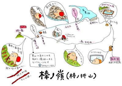 bounooreyama_20110910