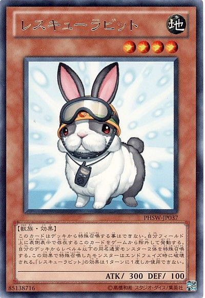 card100001814_1