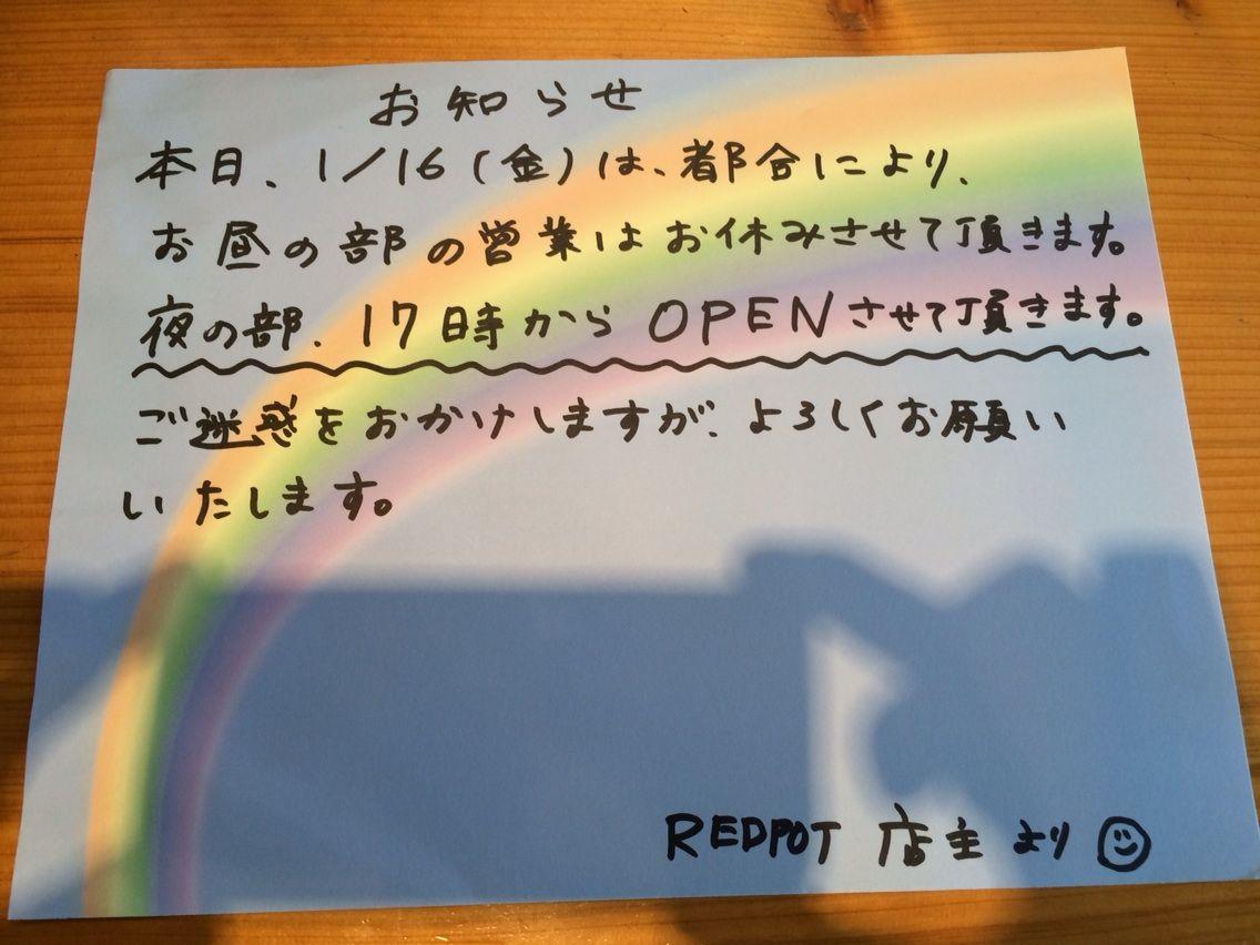 2015-01-16-10-55-49
