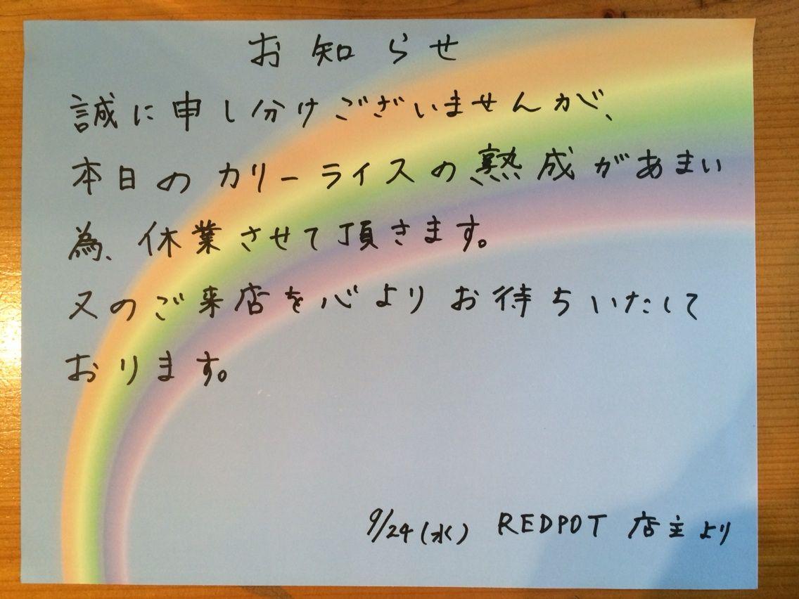 2014-09-24-10-44-11