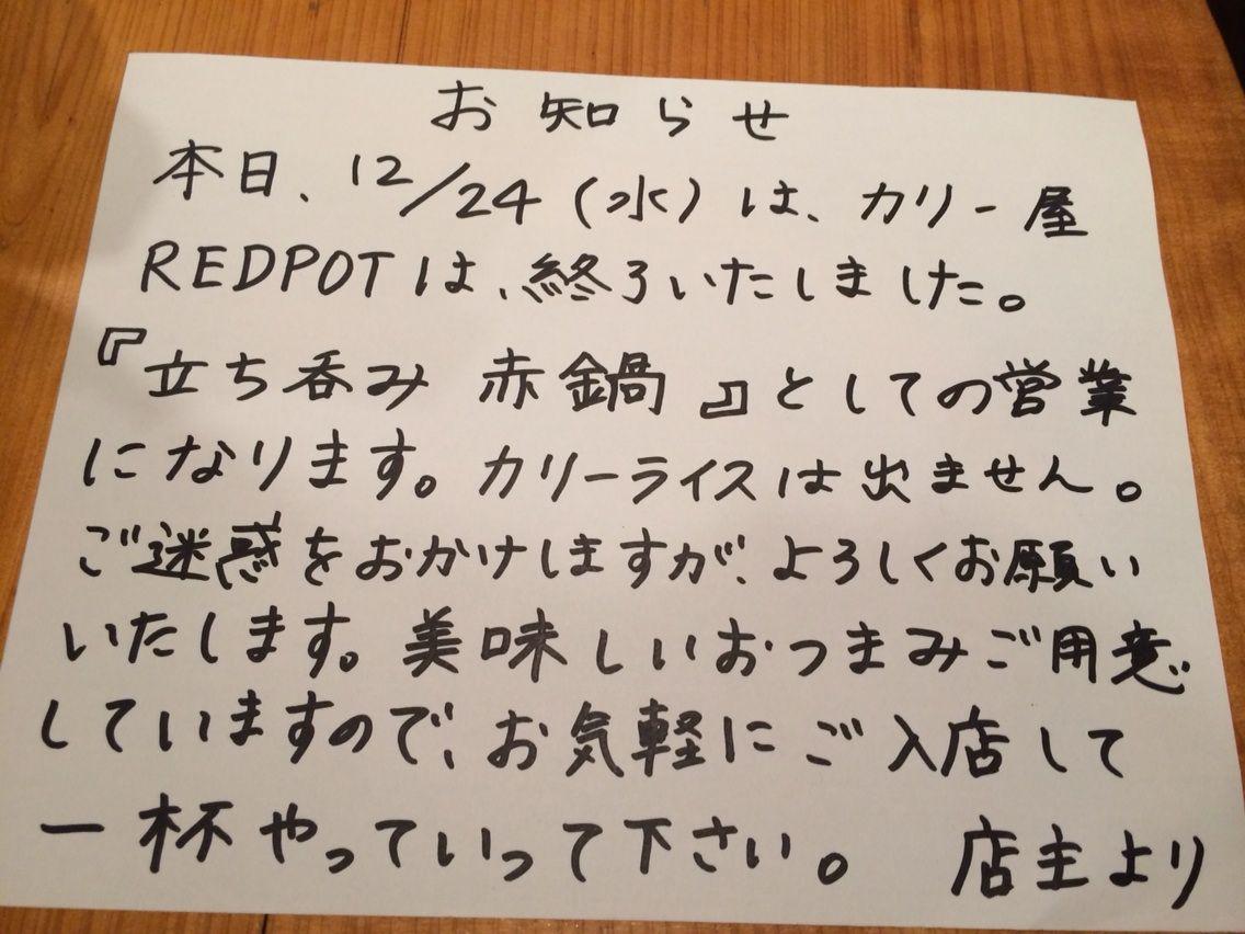 2014-12-24-16-38-54