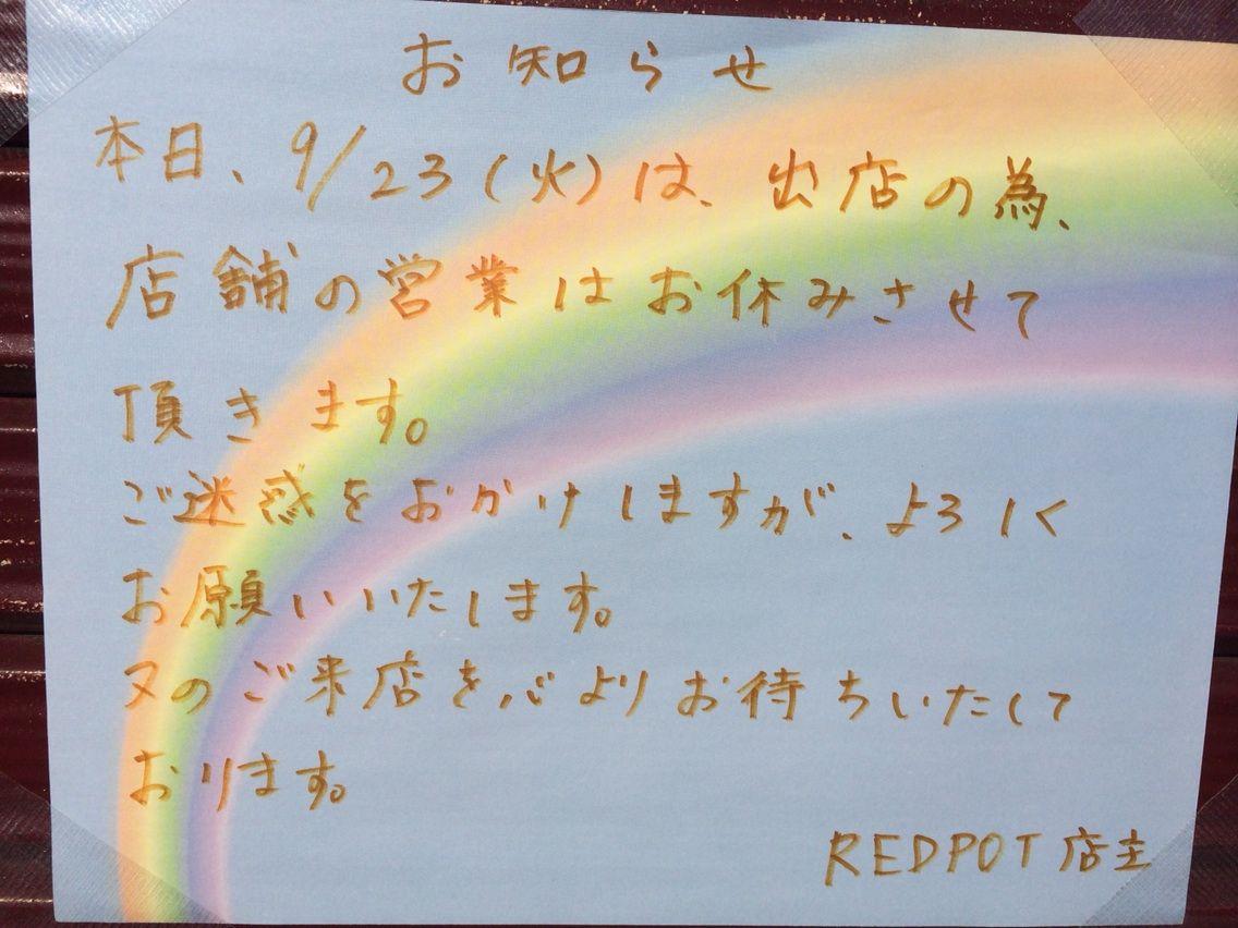 2014-09-23-08-25-41