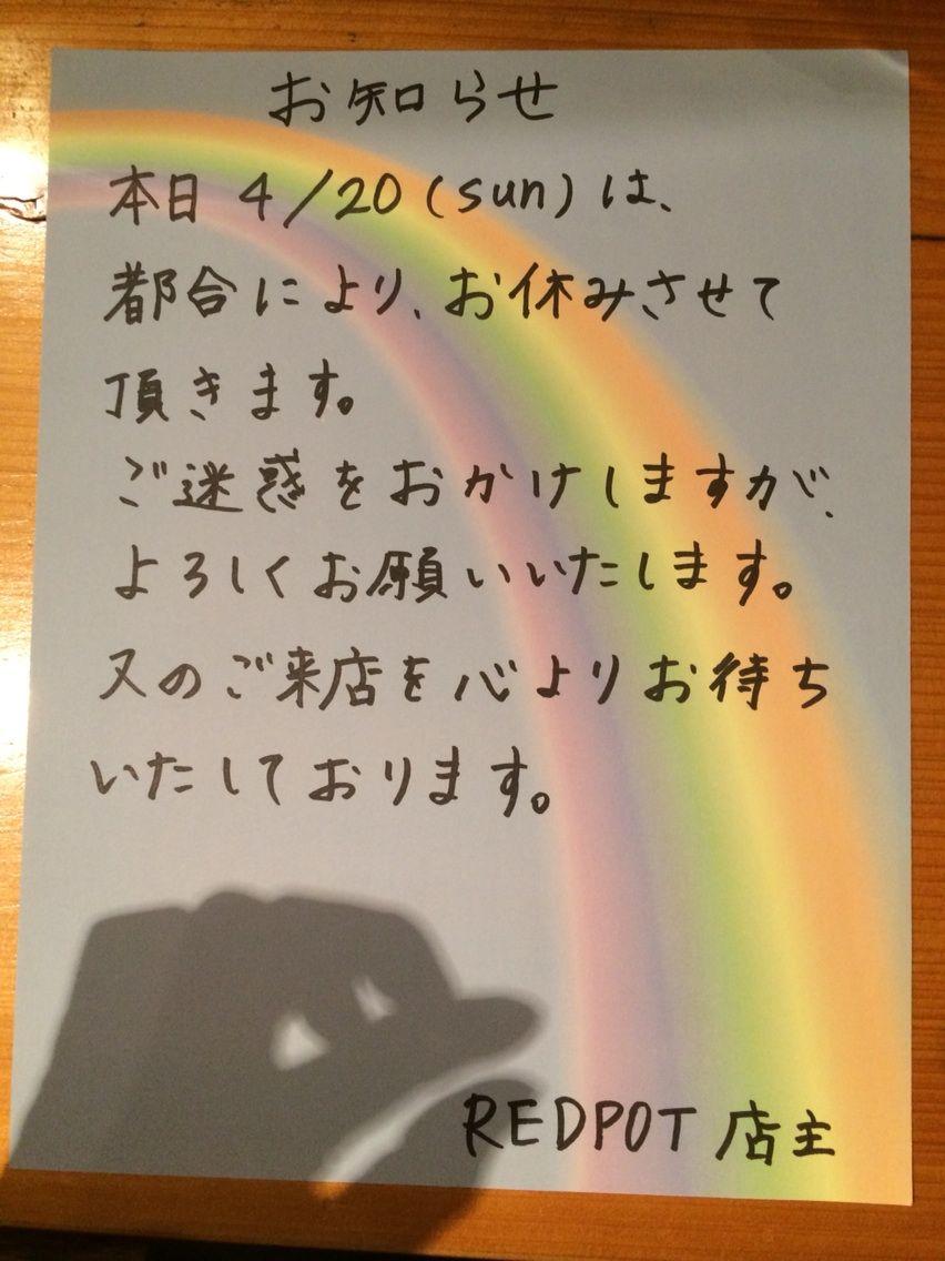 2014-04-19-19-54-14