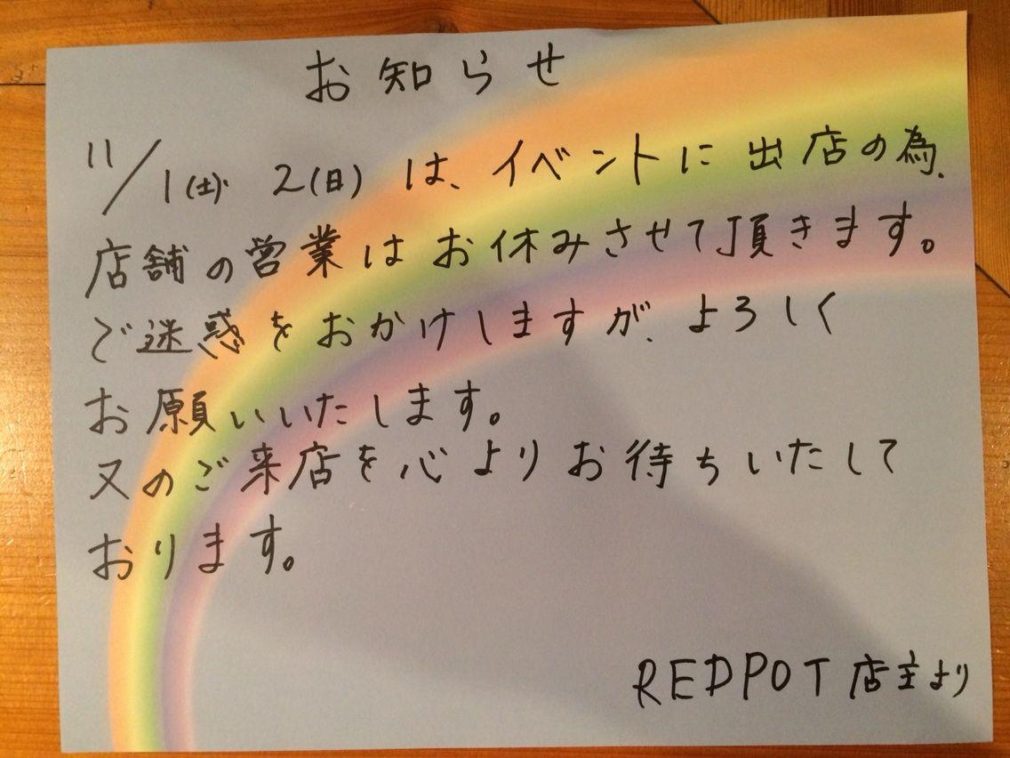 2014-10-31-17-12-46