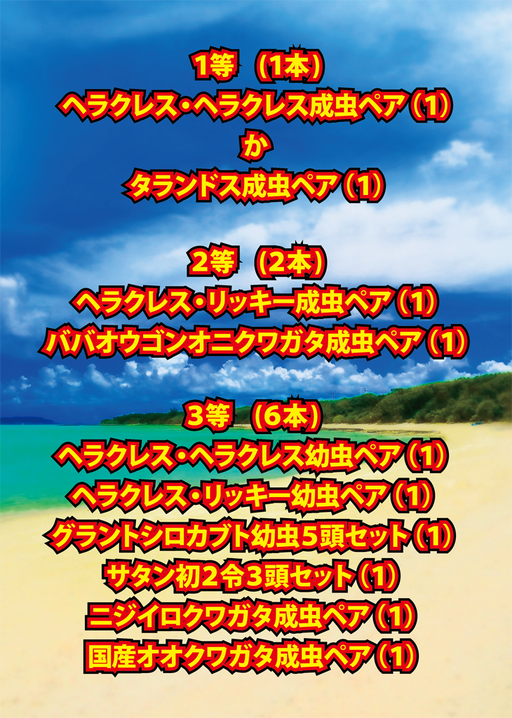 2015-06-14_07-51-13
