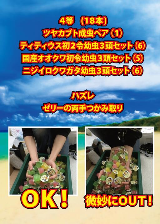 2015-06-14_07-51-40