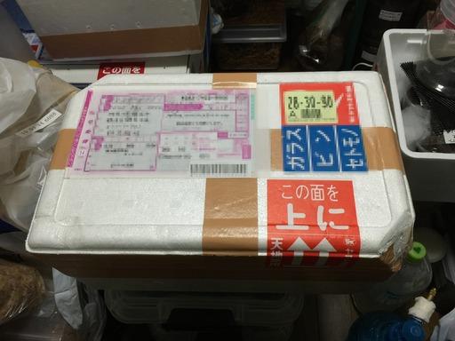 2015-04-19_11-09-10