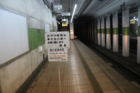 shiyakushomae_south_info
