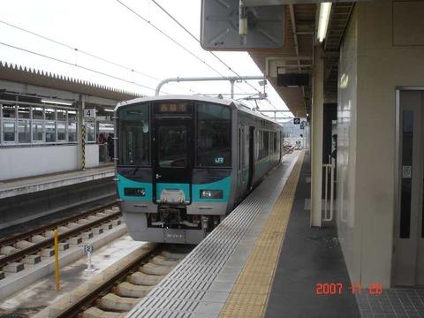 kakogawa_home5_forNishiwakishi