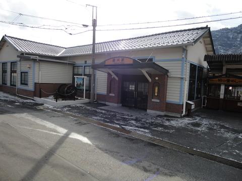 yokokawa_ekisya