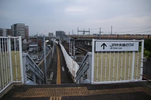 kachigawa_TKJ_turo