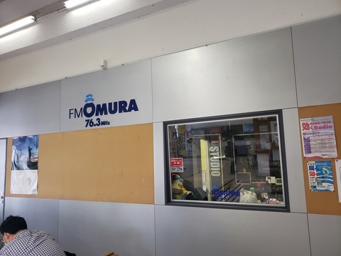 omura_studio