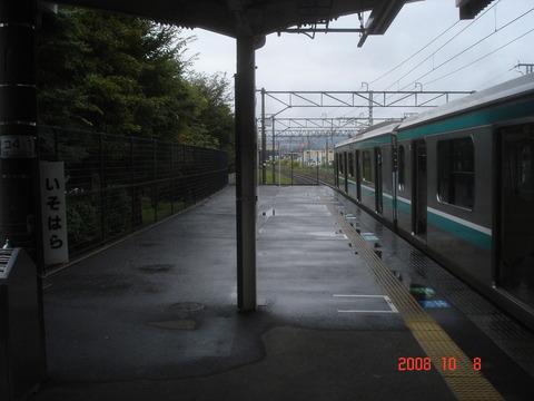 isohara_konai