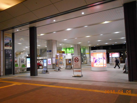 kochi_entrance