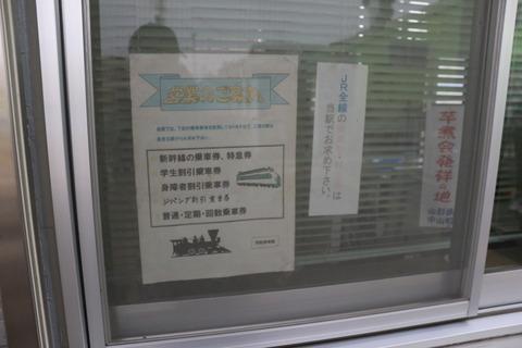 uzennagasaki_taisetsu1