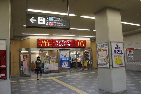 shinmaruko_mac