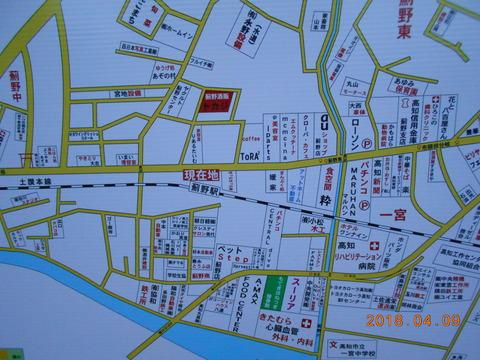 azono_map