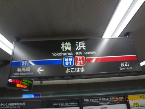 yokohama_109