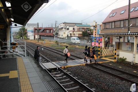 susono_konaifumikiri