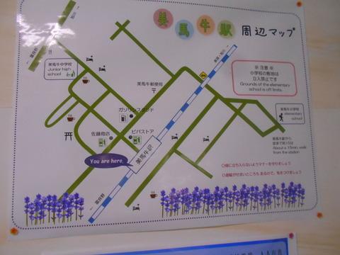 bibaushi_naka_map