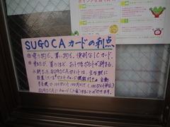 maki_poster4