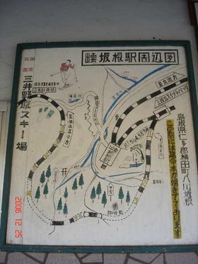 izumosakane_map