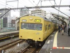 kokudo_home1_forOkawa