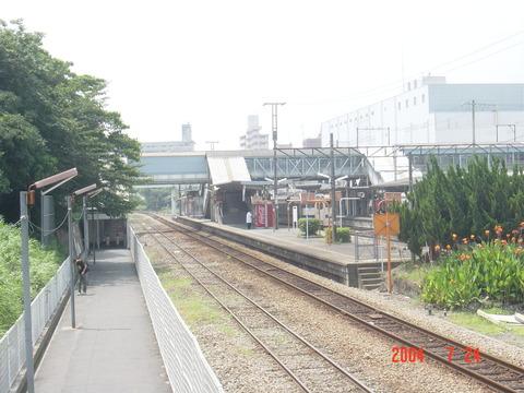 kashii_kyuko_exit
