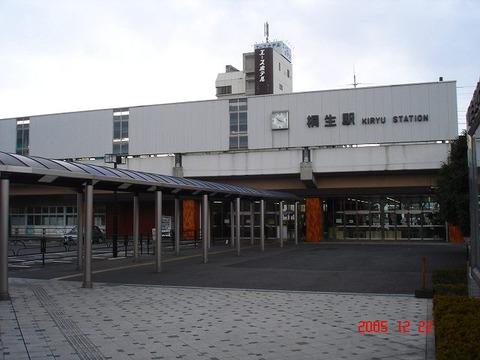 kiryu_cityside_exit