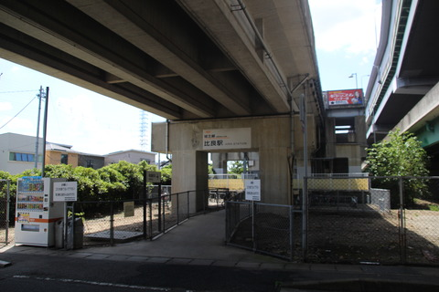 hira_entrance1