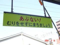 ikegami_info1