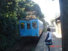 motochoshi_home_forTogawa