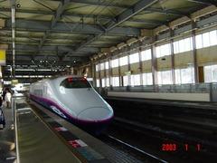 mizusawaesashi_home1